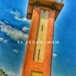 BOWER'S TOWER (INTERIOR REALM OF IBADAN II)